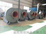 G7-41No. 12.5D高壓鍋爐離心送風機