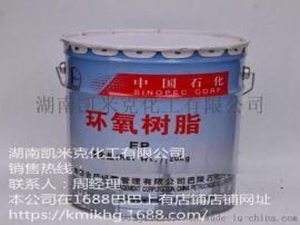 湖南长沙供应巴陵石化环氧树脂e44 高粘度环氧树脂