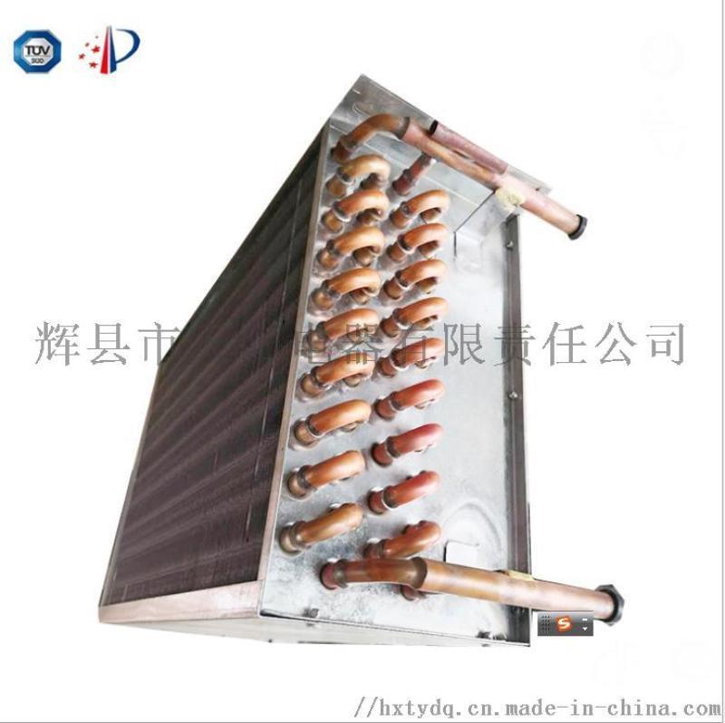 冰箱冰櫃用冷凝器單風道冷凝器製冷設備用