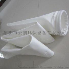 涤纶针刺毡常温除尘布袋,氟美斯高温布袋,中温滤袋