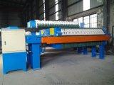 重慶板框壓濾污泥脫水機設備/星寶環保供應商