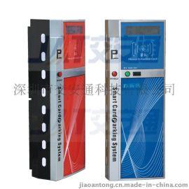 供应安徽纯车牌自动识别系统,免刷卡车牌识别收费系统