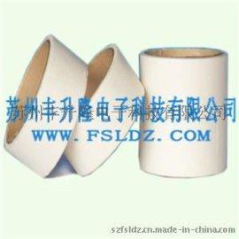 条纹白色美纹纸胶带 低粘条纹美纹纸胶带