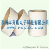 條紋白色美紋紙膠帶 低粘條紋美紋紙膠帶