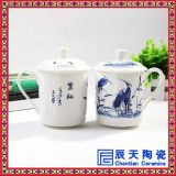 青花山水瓷茶杯定做 纪念礼品茶杯定做
