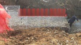 河道石笼网护脚 水利护坡格宾石笼网 锌铝合金覆塑石笼网箱