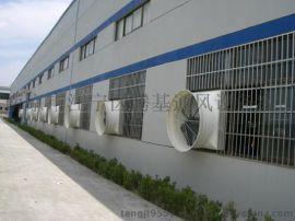 扬州工厂通风设备,扬州车间降温设备,扬州通风降温排烟系统