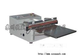 供应苏州/上海/无锡/扬州小型台式真空包装机VS-600H
