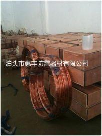 厂家直销铜包钢圆线 给力促销中
