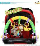 婴幼儿玩具0-1岁环保床铃床挂 婴儿推车摇铃挂件玩具健身架81456