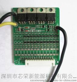 11串动力锂电池保护板