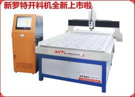 供应新罗特1325吸附数控木工雕刻机,板材下料机