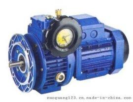 MB15无级变速机功率1.1KW输出转速500-100