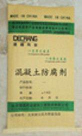 混凝土抗氯离子侵蚀防腐剂 混凝土防腐添加剂