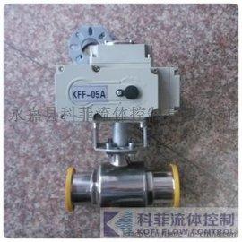 Q981F电动卫生级快装球阀