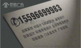 西安北郊南郊高新广告公司丨凤城三路logo画册VI包装设计印刷优化制作公司