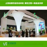 上海網印展會展臺搭建製作公司