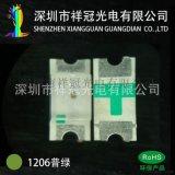 LED貼片1206黃綠燈 1206貼片普綠燈 普綠髮光二極管 貼片1206LED發光二極管