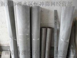 廠家熱銷鎳網,鎳絲網,鎳板網