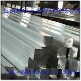 SUS303不锈钢方棒304不锈钢方钢316方棒