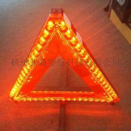 厂家直销车载LED三角 示牌三脚架可配点烟器连接线