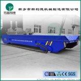 KPT拖電纜供電軌道平車高清圖紙軌道平車設計方案