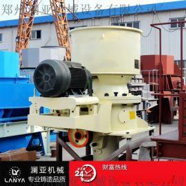单缸液压圆锥破碎机 大型石料生产线破碎设备