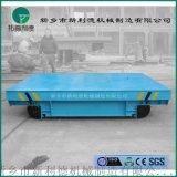 物流臺車車塑料底板防止檯面磨損蓄電池供電軌道平車