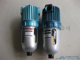 空压分离过滤器油水分离器AF-104
