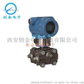 V15753智能压力差压变送器 电容式压力变送器