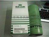 壽力濾芯02250046-012 空氣過濾器