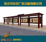 《供应》太阳能公交站台、太阳能公交站台换画灯箱