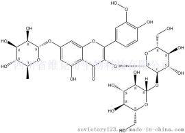 异鼠李素-3-O-槐二糖-7-O-鼠李糖苷 41328-75-0 **直供 中药对照品/标准品