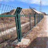 鐵路  護欄網定做_鐵路防護柵欄