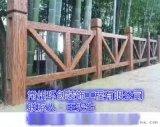 常州地区水泥GRC护栏杆仿木、石树干