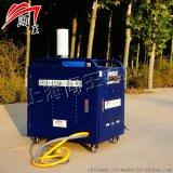 三輪車燃氣蒸汽洗車機,蒸汽清洗機,流動上門洗車機