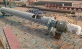 专供水泥物料输送设备管式无轴螺旋输送机