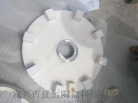 工业陶瓷 氧化铝陶瓷 氧化锆  氮化硅陶瓷