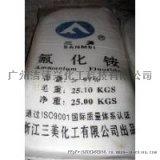 供应氯化铵 三美氯化铵 97%氯化铵