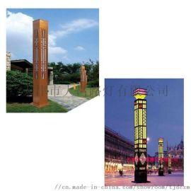 景观灯高杆灯公园广场道路灯 景观方灯