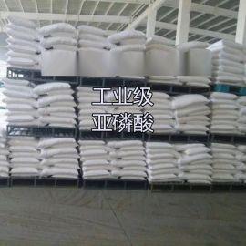 山东亚磷酸厂家直发 低价供应工业级98.5亚磷酸