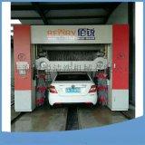 快速洗車機移動式洗車房全自動電腦洗車機商用洗車器