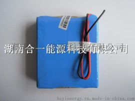供应3.7V矿用锂离子电池组保护功能介绍
