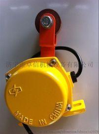 J7-A10A1/W煤流检测开关