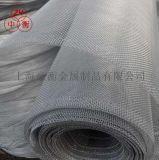 不锈钢窗纱-304不锈钢筛网-不锈钢密纹网