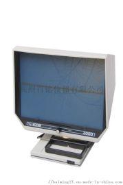 美国Eyecom3000羽绒毛分辨投影仪