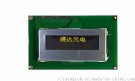 防水防潮液晶模块 耐高温高湿OLED模组