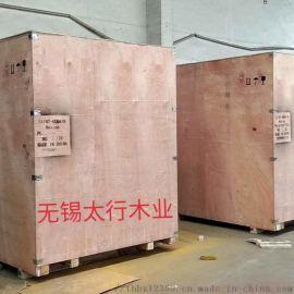 出口木箱 免熏蒸木箱包装生产厂家无锡太行木业
