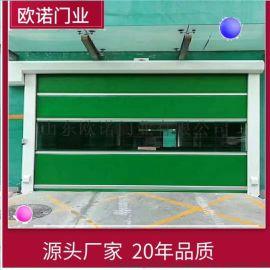 SKJ1600型PVC快速卷帘门 自动感应快速门