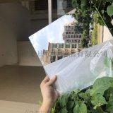 塑料半透明圓形鏡子 定制單面心形PS鏡子